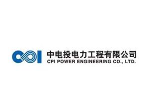 CPI-Power-Engineering-Partner