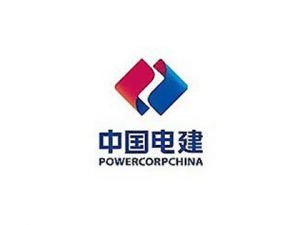 PowerCorpChina